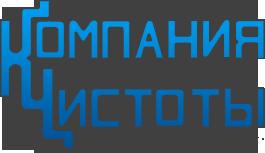 logo-kompaniya-chistotu